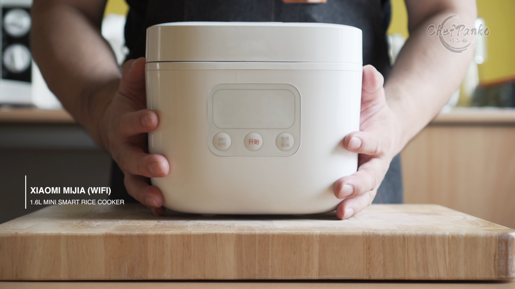 Xiaomi - Mijia (WIFI) 1.6L Mini Smart Rice Cooker